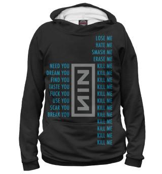 Худи женское Nine Inch Nails (1829)