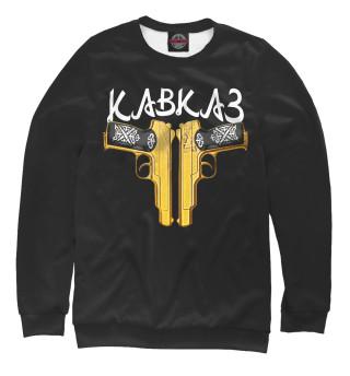 Одежда с принтом Кавказ Black