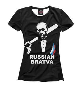 Футболка женская RUSSIAN BRATVA