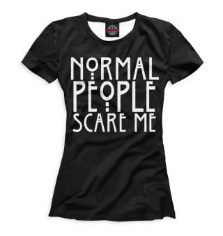 Футболка женская Normal People Scare Me