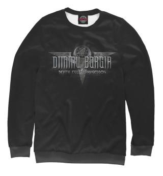 Одежда с принтом Dimmu Borgir (601685)