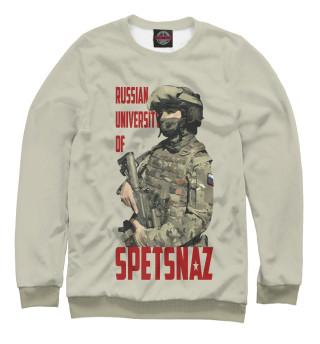Одежда с принтом Российский университет спецназа