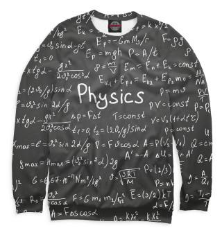 Одежда с принтом Science (510616)