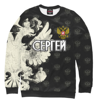 Одежда с принтом Герб Сергей