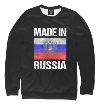 Одежда с принтом Made In Russia - Сделан в России