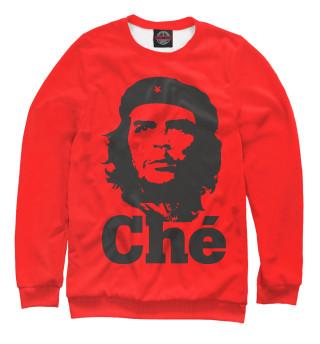 Одежда с принтом Че Гевара - Che