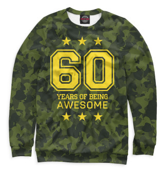 Одежда с принтом 60 Years of Being Awesome