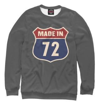Одежда с принтом 1972 (216903)