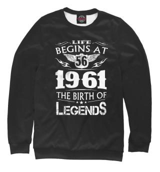 Одежда с принтом 1961 - рождение легенды (130029)