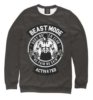 Одежда с принтом Beast mode activated