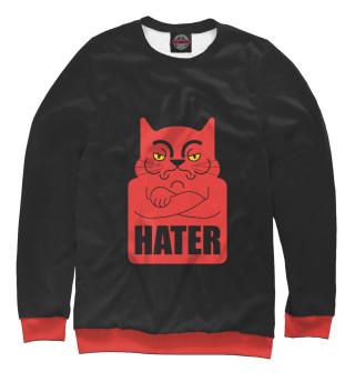 Одежда с принтом Хейтер