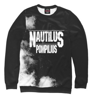 Одежда с принтом Nautilus Pompilius