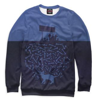 Одежда с принтом Кладбище домашних животных (424493)