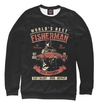 Свитшот для мальчиков Лучший в мире рыбак