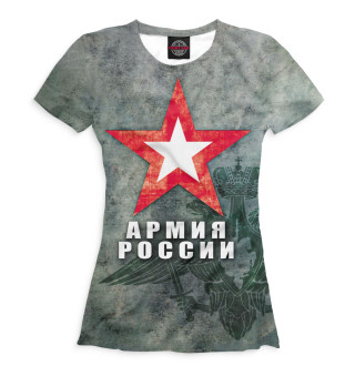 Футболка женская Армия России (4628)