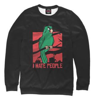 Одежда с принтом Ненавижу людей