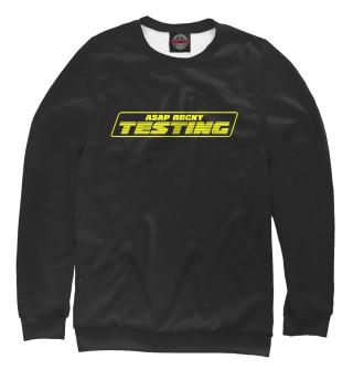 Одежда с принтом Testing Asap Rocky
