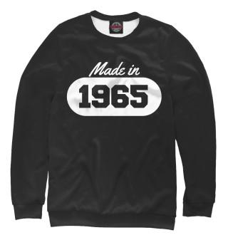 Одежда с принтом Сделано в 1965 (607456)