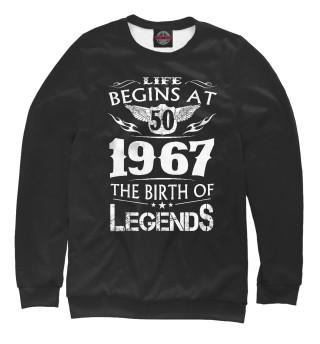 Одежда с принтом 1967 - рождение легенды