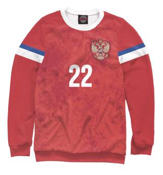 Одежда с принтом Дзюба Форма Евро 2020
