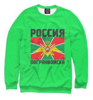 Одежда с принтом Погранвойска