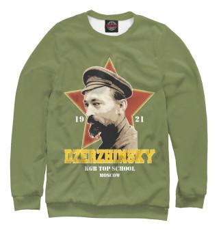 Одежда с принтом Высшая школа КГБ им. Дзержинского