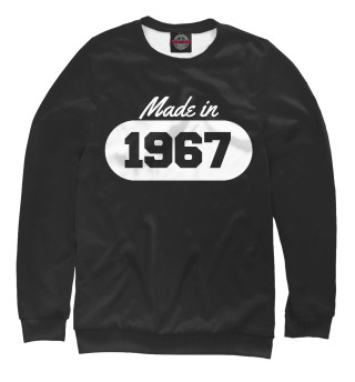 Одежда с принтом Сделано в 1967 (453000)