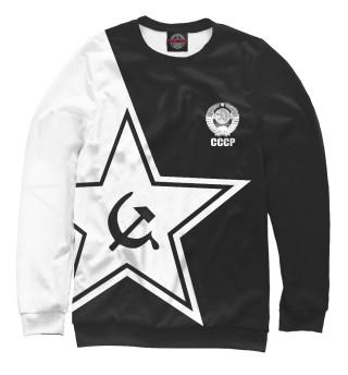 Одежда с принтом Советский Союз