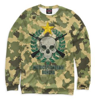 Одежда с принтом Мотострелковые войска (494472)