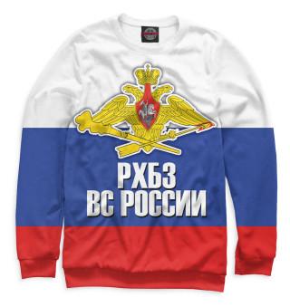 Одежда с принтом Войска РХБЗ (612005)