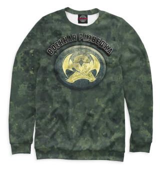 Одежда с принтом Военная разведка (121233)