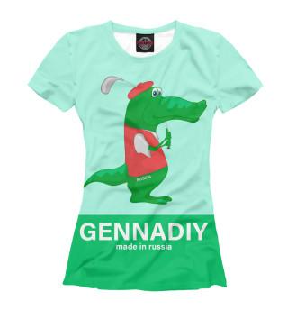 Футболка женская Gennadiy made in Russia
