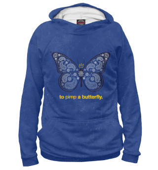 Худи женское To Pimp a Butterfly