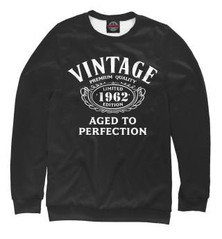 Одежда с принтом 1962 - ограниченный выпуск