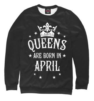 Одежда с принтом Королевы рождаются в апреле (941323)