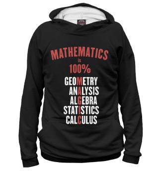 Худи женское Математика это 100% магия!