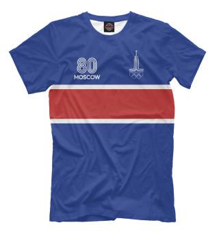 Футболка мужская ОЛИМПИАДА-80 (8606)