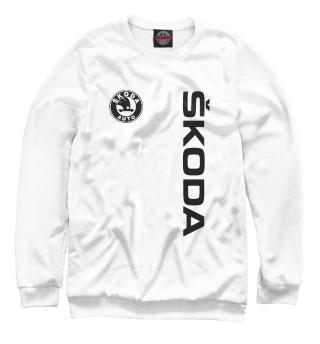 Одежда с принтом Skoda (577703)
