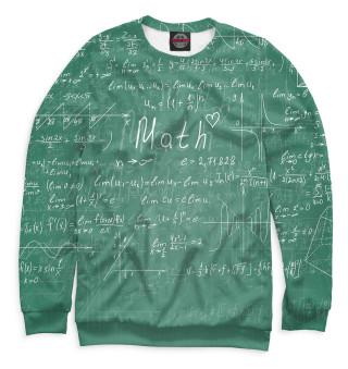 Одежда с принтом Science (724539)
