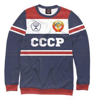 Одежда с принтом СССР