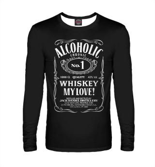 Лонгслив  мужской Alcoholic №1