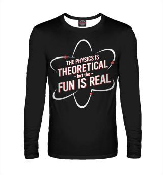 Лонгслив  мужской The Physics is Theoretical But the Fun is Real