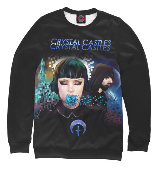 Одежда с принтом Crystal Castles (987635)