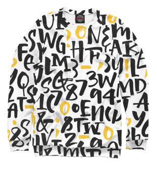Одежда с принтом Alphabet