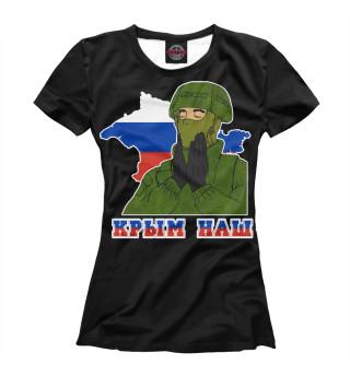 Футболка женская Крым наш (7546)