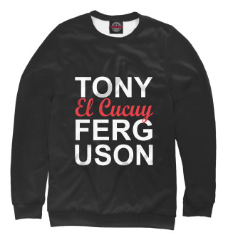 Одежда с принтом Тони Фергюсон