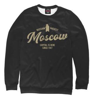 Одежда с принтом Москва от Russian Project