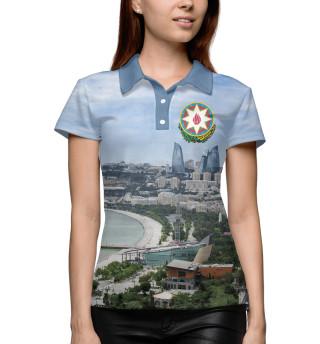 Поло женское Азербайджан - Баку