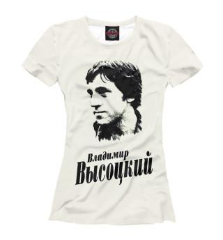Футболка женская Высоцкий (6352)