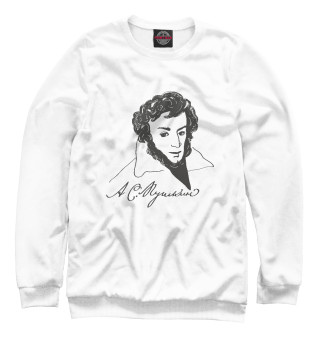 Одежда с принтом А. С. Пушкин (117683)